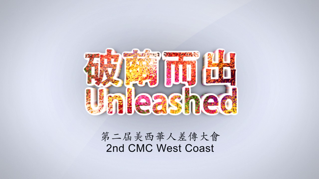 CMC 2014